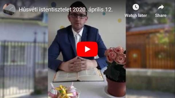 2020_apr_12